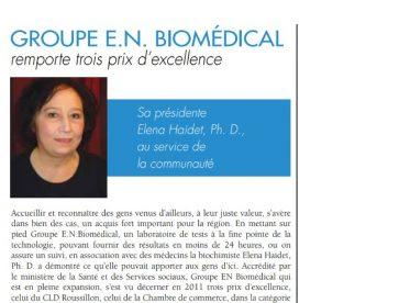 GENBiomedical-3prix